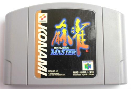 Nintendo Game Cartridge mahjong master