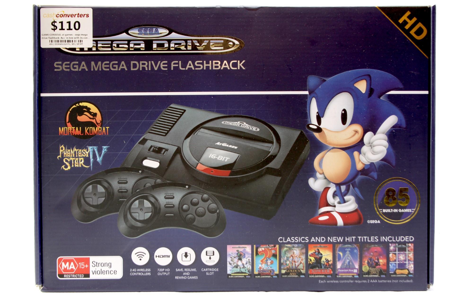 Sega BLACK