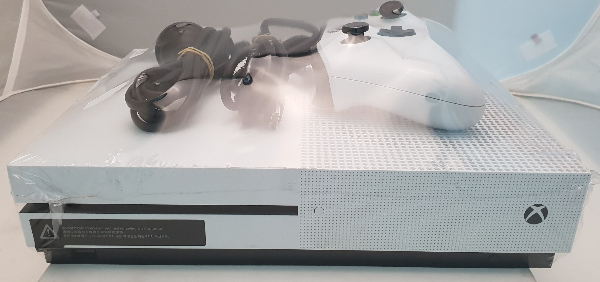 Microsoft Xbox One S WHITE